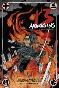 13 Assassins illustrated poster